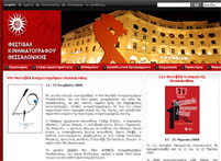 http://www.filmfestival.gr