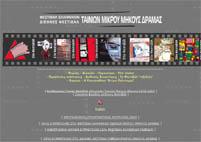 http://www.dramafilmfestival.gr