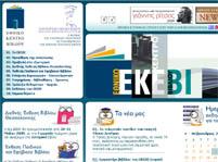 http://www.ekebi.gr