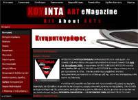 http://www.koyinta.gr